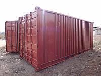Стандартный морской контейнер 20 футов
