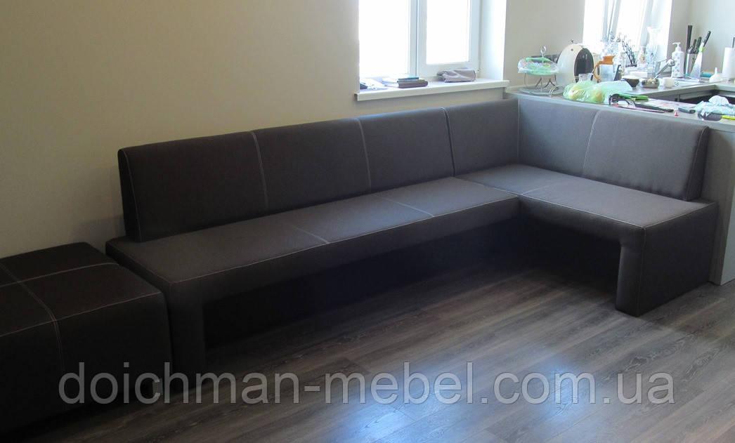 Купить стильный диван