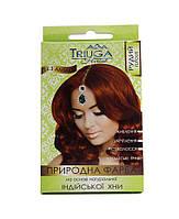 Краска натуральная для волос на основе хны, 25 г, Triuga Рыжий Триюга