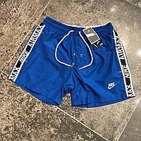 Шорты мужские пляжные Nike (реплика)