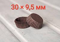 Капсулы коричневые 3а для конфет 30*9,5 (1000 шт)