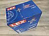 Миксер строительный Lex LXM235 : 2350 Вт | Гарантия 1 год, фото 7
