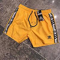 Шорты мужские пляжные Adidas (реплика)