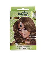 Краска натуральная для волос на основе хны, 25 г, Triuga Темно-русый Триюга