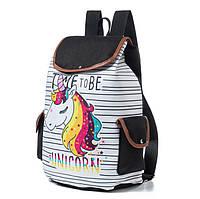 Рюкзак для девочки с единорогом полосатый.