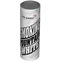 Цветной дым для фотосессий Maxsem 11х4 см белый, Средняя насыщенность, фото 1