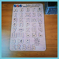 3д Алфавит-пазл-раскраска из дерева