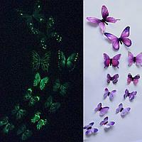 3D Бабочки Для Декора Светятся в Темноте фиолетовые