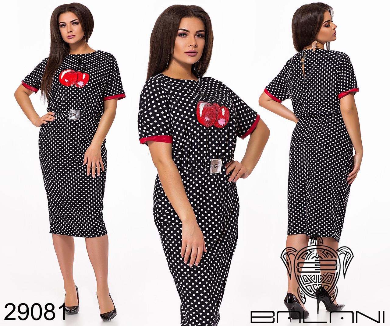 140220c0159 Летнее женское платье в горошек с 44 по 58 - Интернет-магазин
