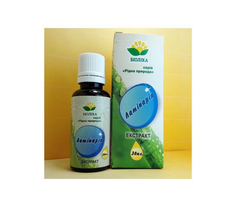 Экстракт ламинарии ( 30 мл) при дисплазии щитовидной железы (тиреоидит, аутоиммунный тиреоидит)