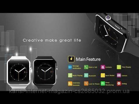 Наручные часы Smart X6, умные часы