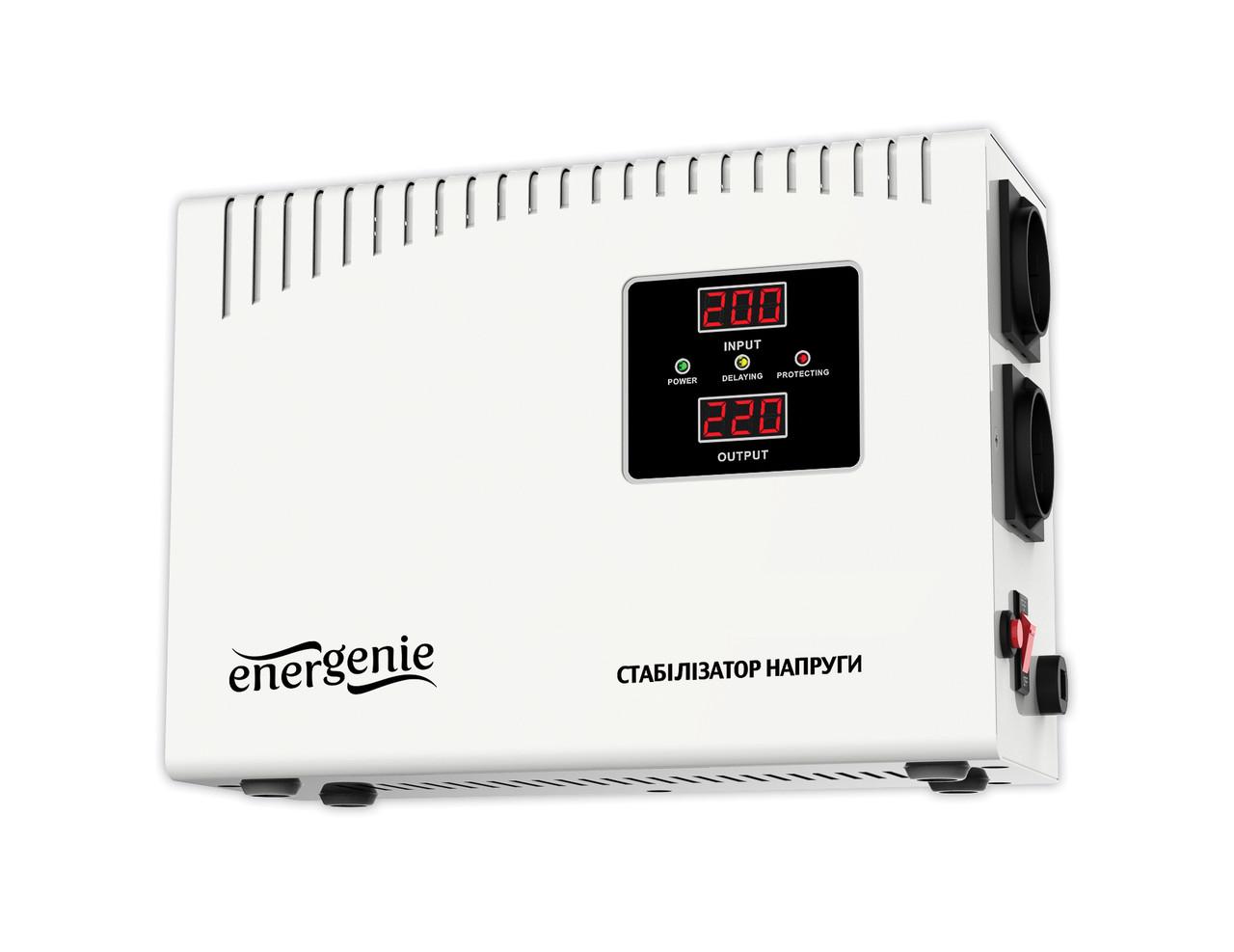 Автоматический регулятор напряжения 230 В, 2000 ВА (релейный)
