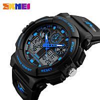 Часы наручные Skmei 1270 Спортивные синие, фото 1