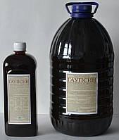 Биоинсектицид и фунгицид (грибные болезни) Гаупсин 1 л