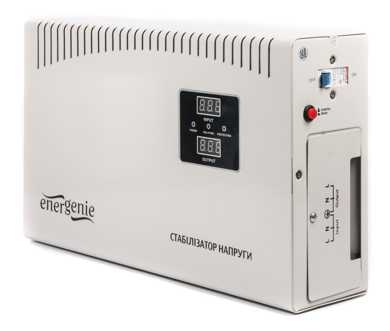 Стабилизатор напряжения 230 В, 3000 ВА(релейный)
