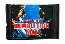 Картридж сега Demolition Man