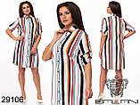Платье рубашка , застегивается на пуговицы   с 48 по 54, фото 2