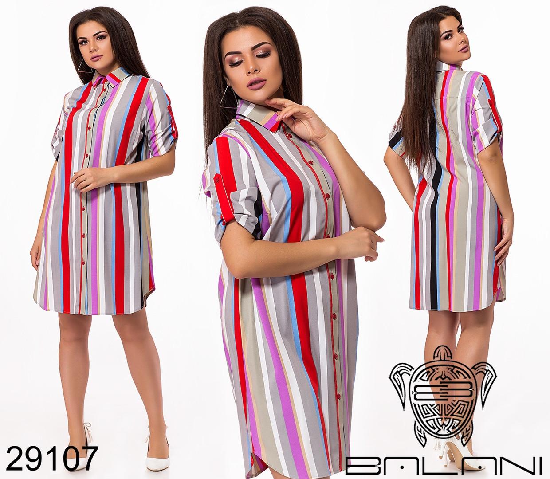 Платье рубашка , застегивается на пуговицы   с 48 по 54