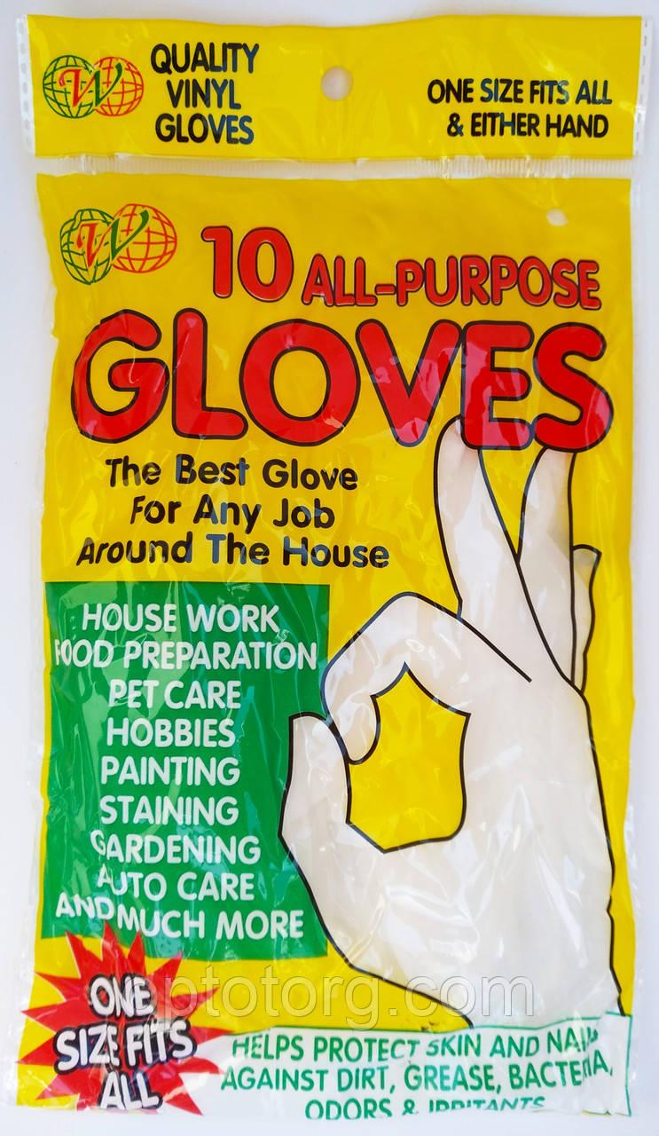 Универсальные резиновые перчатки упаковка  10 пар качество