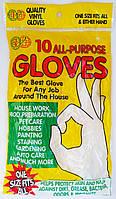 Универсальные резиновые перчатки упаковка  5 пар качество