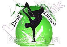 Вафельная картинка танец 1