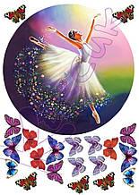 Вафельная картинка танец 3