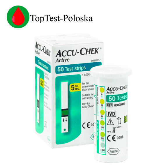 Тест-полоски Акку-Чек Актив 50 штук (Accu-Chek Active)
