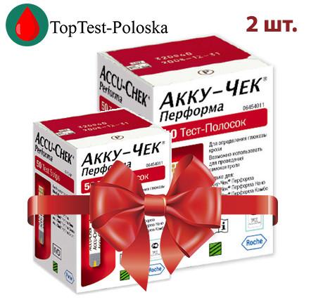 Тест-смужки Акку-Чек Перформа (Accu-Chek Performa) 50 шт. 2 упаковки