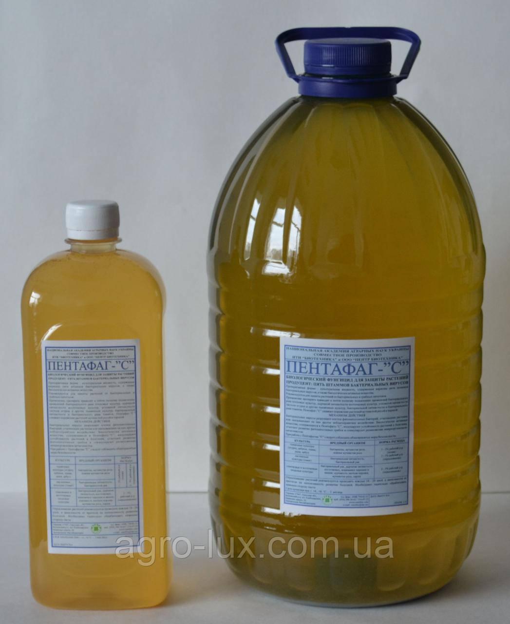 Биофунгицид (бактериозы) Пентафаг 5 л