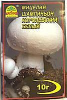 Мицелий гриба Шампиньон Королевский Белый 10 г