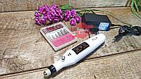 Фрезер-ручка Electric drill 20000 об/мин, 10 Вт, цвет - белый
