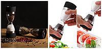 Ручная перечница + солонка 2 в 1 мельница для специй измельчитель с керамическим измельчителем, фото 1