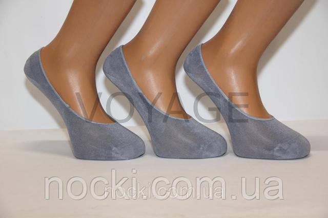 носки следки