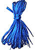 Шнурки люрекс Синий плоские 100см