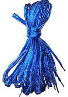 Шнурки люрекс Синий плоские 100см , фото 1