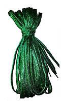 Шнурки люрекс Изумруд плоские 100см , фото 1