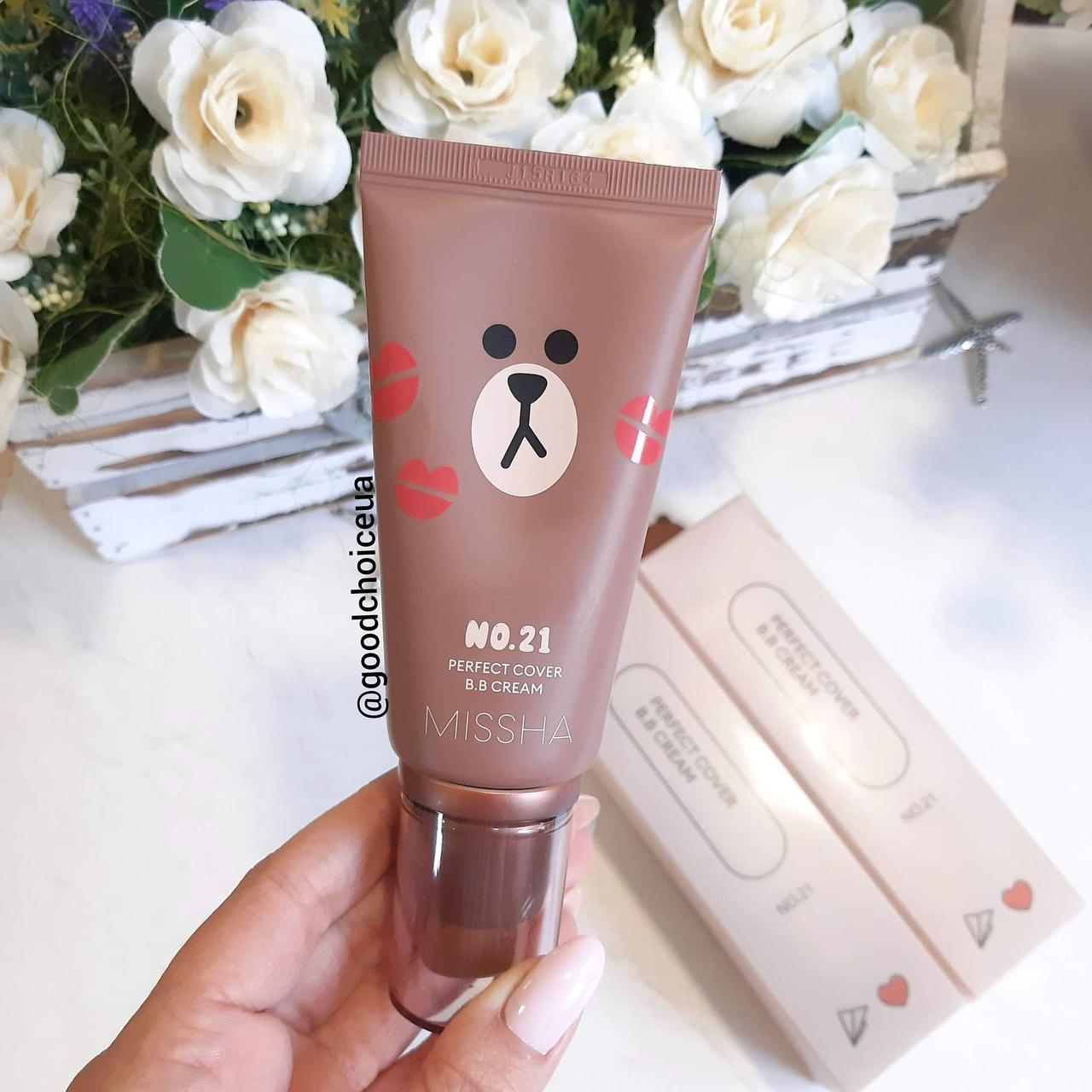 BB крем Missha M Perfect Cover BB Cream SPF 42 PA+++ №21 Line Friends Edition