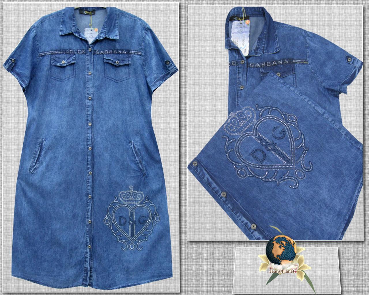 Модное летнее джинсовое платье на пуговицах 56 размер D&G