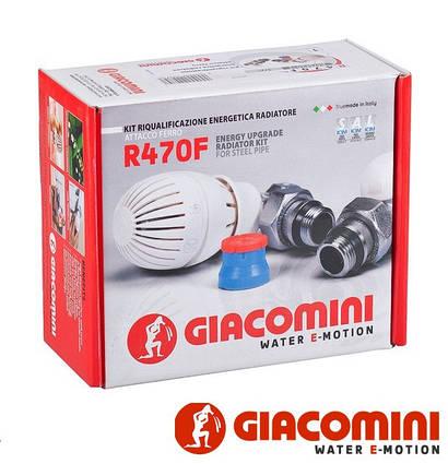 Комплект для подключения радиаторов угловой 1/2 Giacomini