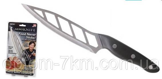 НОЖ КУХОННЫЙ AERO KNIFE 2756 VJ