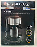 Капельная кофеварка Russell Hobbs Oxford 20137-56 (Германия)