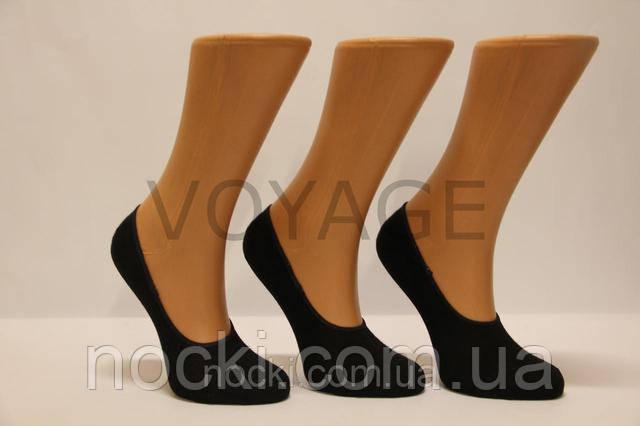 носки следки женские
