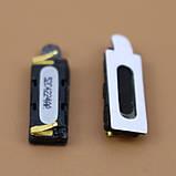 Динамик для Philips Xenium W6610 (CTW6610) слуховой (speaker), фото 3