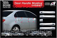 Хром накладки на ручки Chevrolet Cruze 2008-