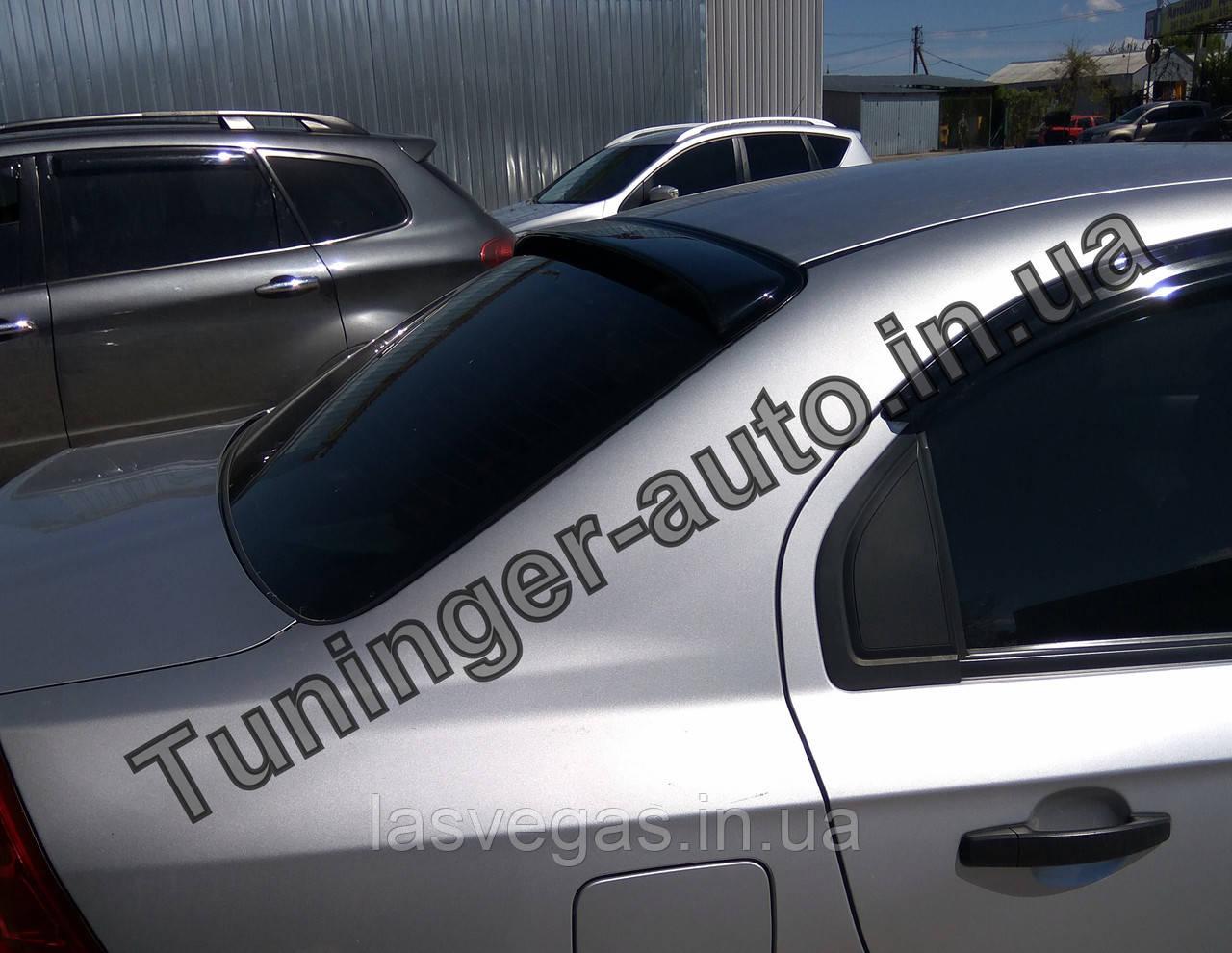 Козирок-спойлер - заднього скла (дефлектор) Chevrolet Aveo 1-3 sed. (ANV)