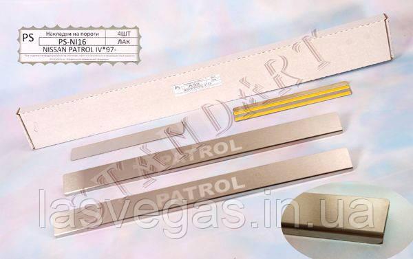 Накладки на пороги Nissan Patrol IV 1997- (Nata-Niko)