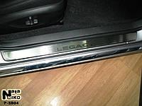 Накладки на пороги Subaru Legacy IV 2003-2009 (Nata-Niko)
