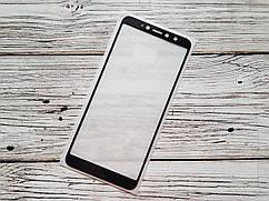 Захисне скло Full Glue для Xiaomi Redmi S2 Чорне