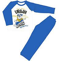 Пижама детская для мальчика, 104 р