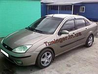 Ветровики, дефлекторы окон Ford Fokus Sed. 1998-2004 (HIC)